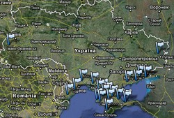В 2009-2010 роках в Україні було заявлено про десятки проектів будівництва вітрових електростанцій