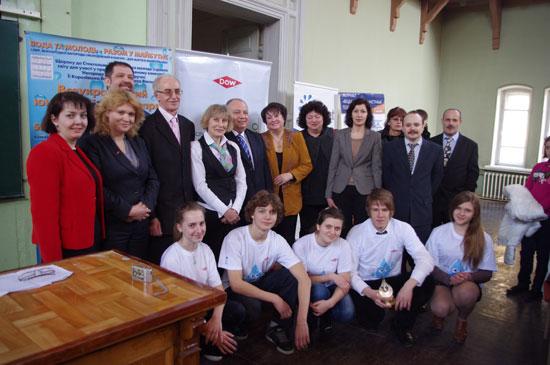 Учасники конкурсу «Всеукраїнський юнацький водний приз», національну частину Міжнародного конкурсу «Стокгольмський Юнацький Водний Приз» (Stockholm Junior Water Prize)