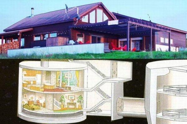 дом с убежищем