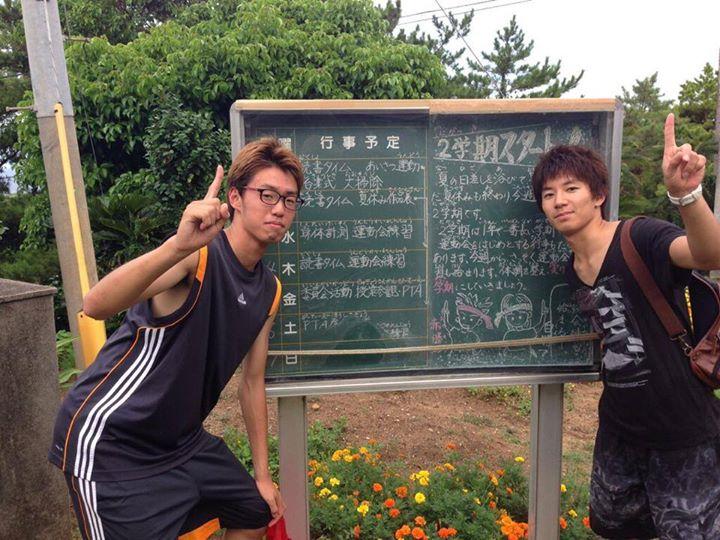 村おこしボランティア【宝島コース】での記念撮影