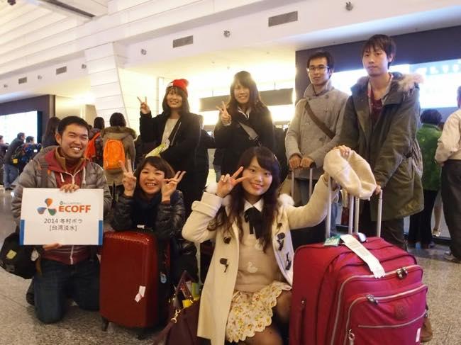 村おこしボランティア【台湾 淡水コース】初日に空港で合流したメンバー