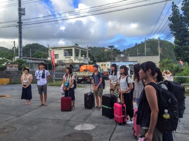 沖縄やんばるでのボランティアで集合した参加者