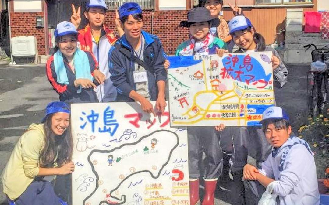 沖島の土地を覚える良い機会になったマップ作り