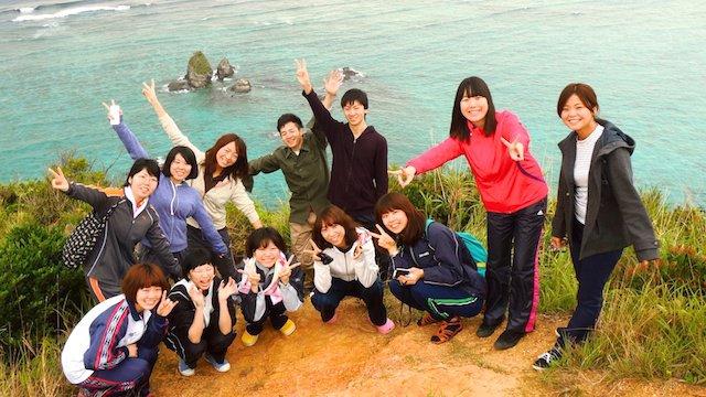 村おこしボランティア【沖縄やんばるコース】