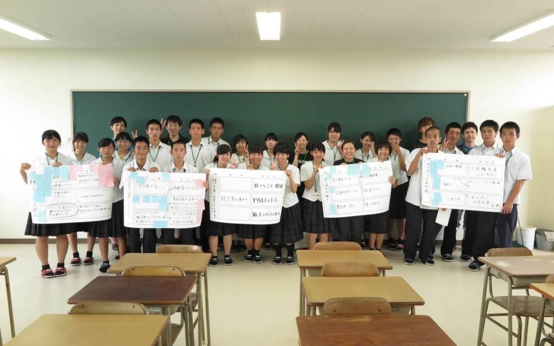 熱い種子島の高校生たち
