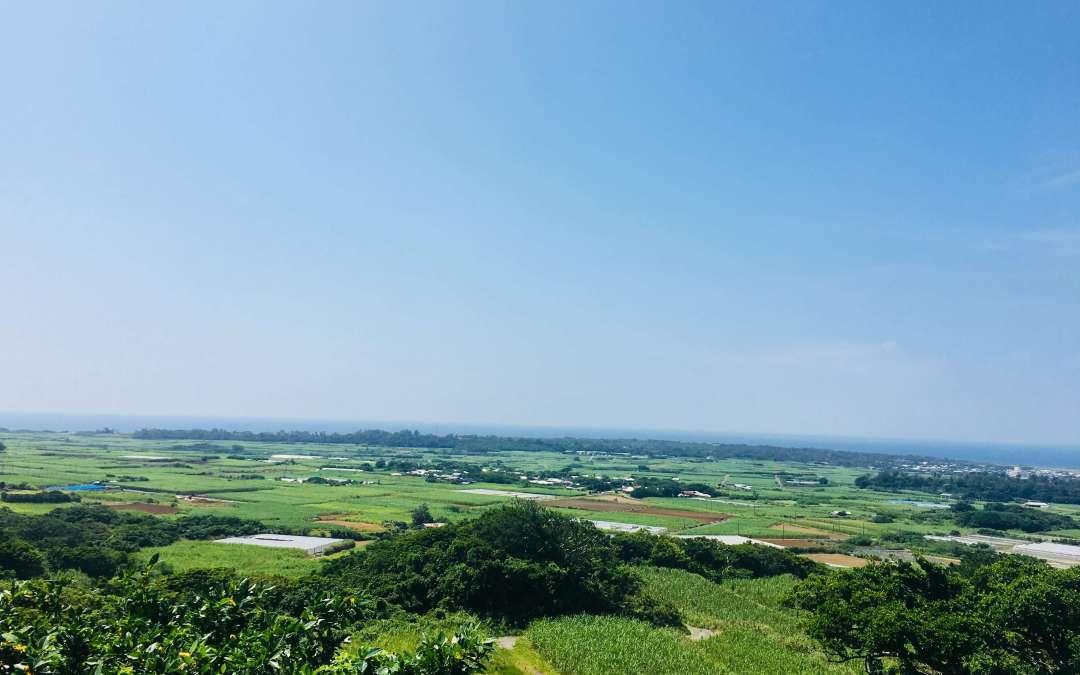 景色が美しい島
