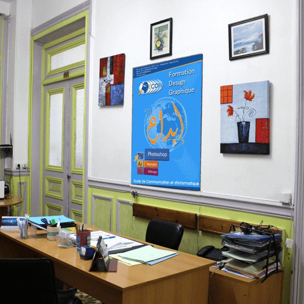 ECoIn- Locaux Administratif & Pédagogiques