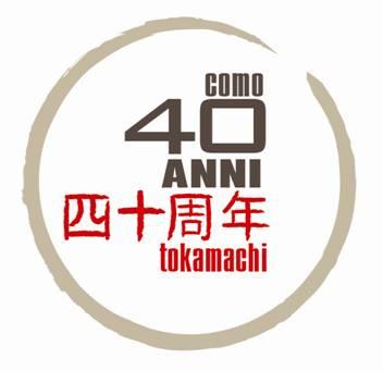 40 anni di gemellaggio Como-Tokamachi