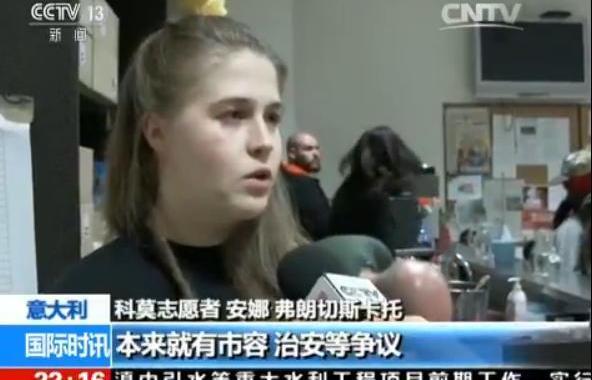 La vergogna dell'accoglienza fredda di Como anche sui media cinesi