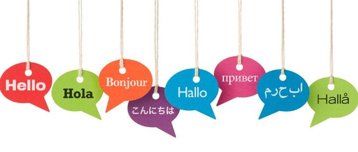 Arci Virginio Bianchi/ Corsi di lingue 2020-21 online