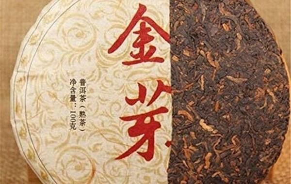ArciComoWebTv/ Palinsesto 23 dicembre/ Abby Basiouny/ I vari tè cinesi