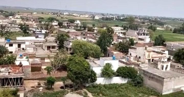 Personali geografie/ Maluchit, Pakistan