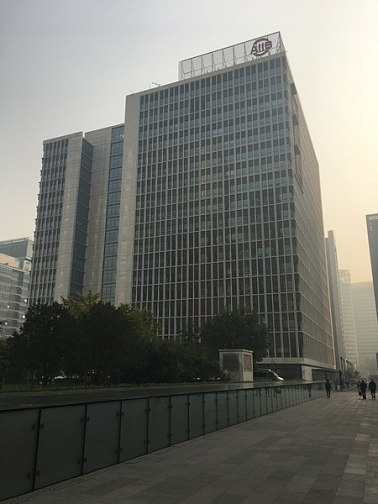 450px-AIIB_Headquarter,_Beijing
