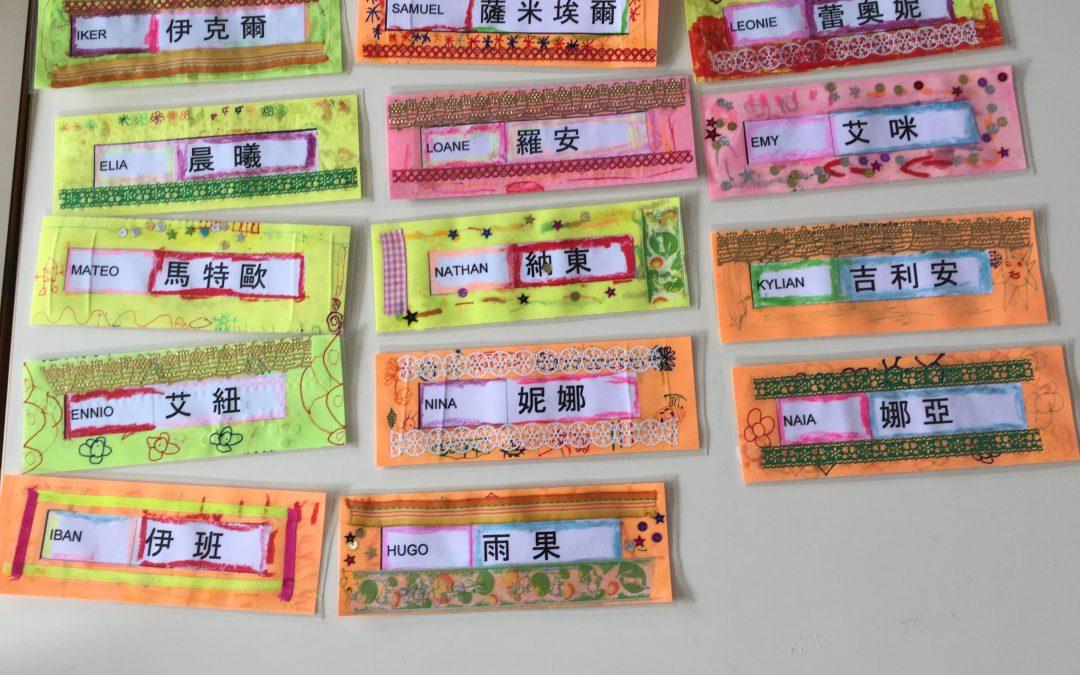 Nous avons fabriqué des marque-pages «en chinois»!