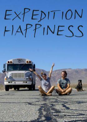 documentales ecofriendly 11