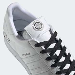 Adidas This Shoe Will Not Save the Planet Collection 4