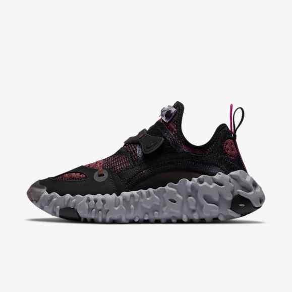 Nike ISPA 1