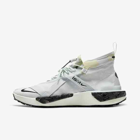Nike ISPA 2
