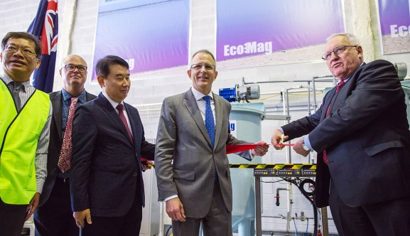 The Hon Richard COLESS MLC, Parliamentary Secretary for Natural Resources and Western NSW and the Hon Paul FLETCHER MP, Federal Minister for Urban Infrastructure and Cities officially open the EcoMag R&D plant with Mr. Jeong Wook SEO, Senior Vice President, Daejoo-KC Group, and EcoMag's Executive Chairman Tony CRIMMINS and Chief Technology Officer, Professor Tam Tran.