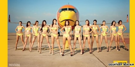 nok_air_main