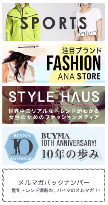 Buyma.com, a fashion site, rising it's traffic to the site