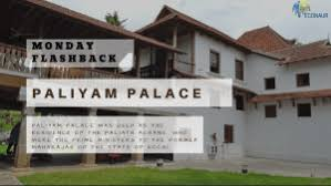 Monday Flashback 10 – Mattancherry Palace, Kochi