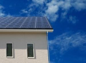 Visaka Atum - Solar Roof Tile