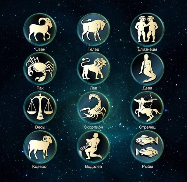Период ретроградного Меркурия в июле: прогноз для всех знаков Зодиака