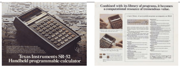 Financial innovation and the Texas Instruments programmable calculator