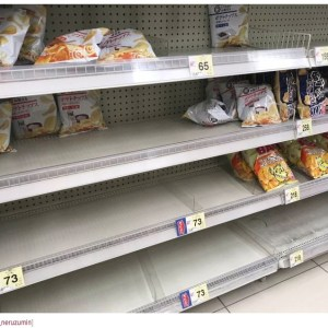 Popotato chip shortage in Japan