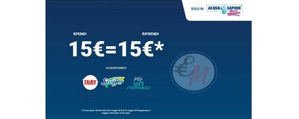 concorso p&g ottieni 15 euro in buoni spesa