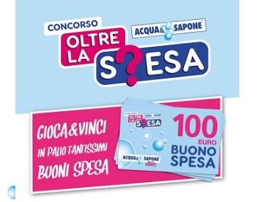 concorso acqua e sapone vinci buoni spesa