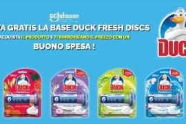 prova gratis duck 2020