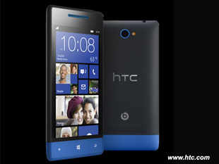 HTC Corp on Wednesday unveiled 2 smartphones running Microsoft Corp's Windows Phone 8 software and said the devices would be available in Nov