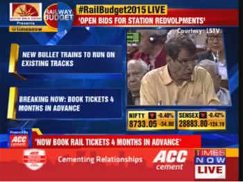 Transformation of Railways offers great opportunity for Make In India initiative, says Railway Minister Suresh Prabhu