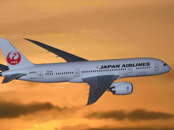A Japan Airlines-ANA Merger and Star Alliance Leaving Japan (and Korea)?