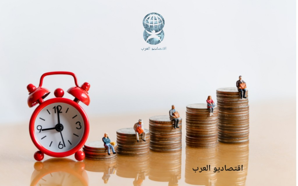 الضمان الاجتماعي- اقتصاديو العرب