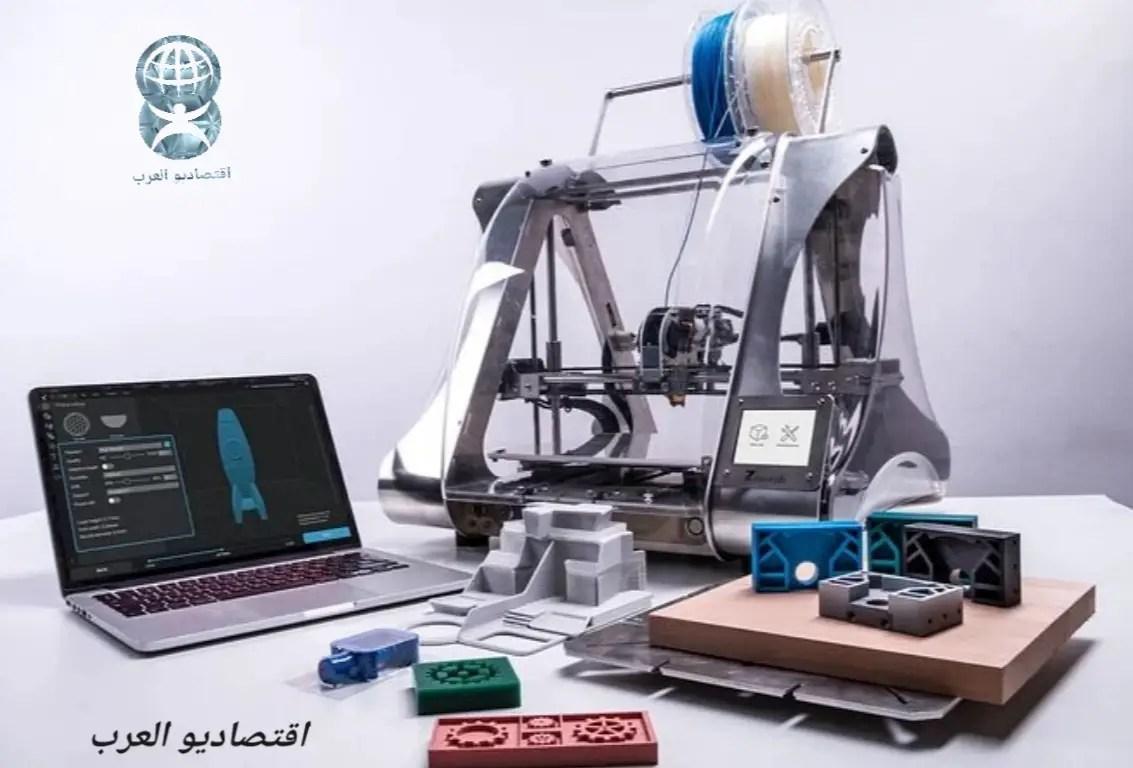 الطباعة ثلاثية الأبعاد
