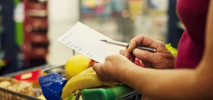 Экономия на еде - покупаем по списку