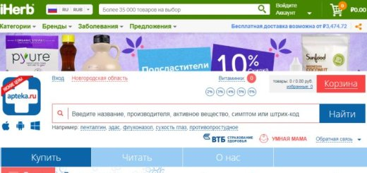 Обзор онлайн-магазинов лекарств и БАДов Apteka.ru и iHerbs