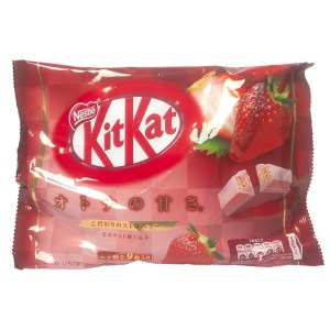 Kit Kat - Strawberry - Mini - 9 Piece Bag