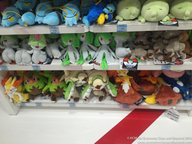 Pokemon Centre Hiroshima