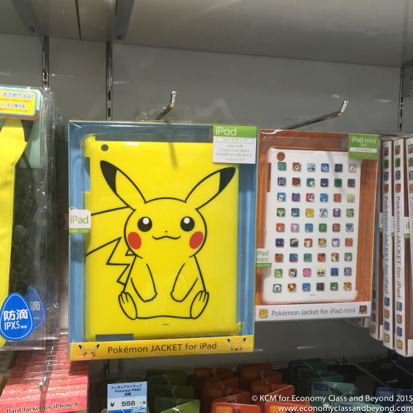 Nagoya Pokemon Centre