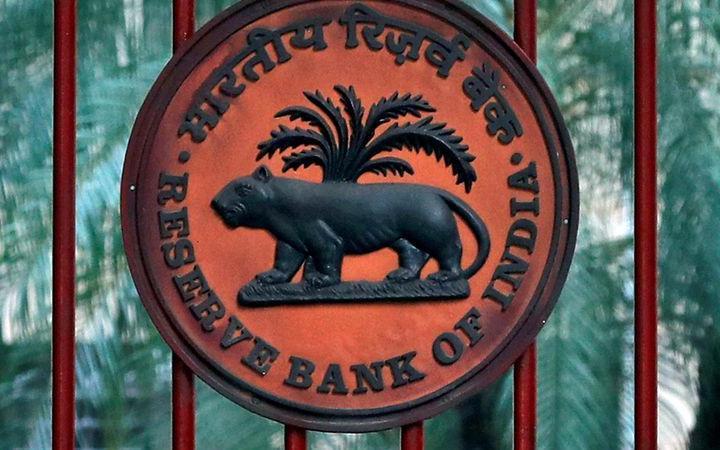 RBI: Demand Shock to Hit India
