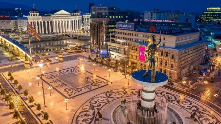 Αυτές είναι οι μεγάλες ελληνικές επιχειρήσεις στην Βόρεια Μακεδονία |  Economy Today
