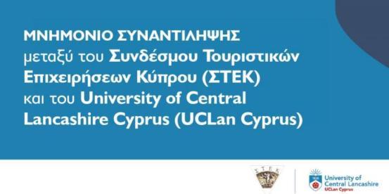 Το Μνημόνιο Συμφωνίας υπογράφεται από την STEK & UCLan Cyprus