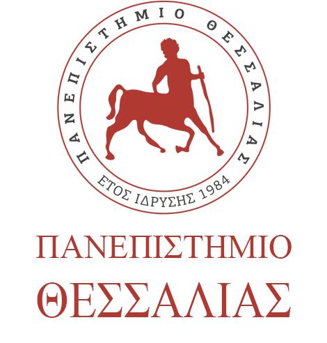 Αποτέλεσμα εικόνας για Πανεπιστήμιο Θεσσαλίας - Επισκέψεις μαθητών Λυκείων και Γυμνασίων για την άμεση επαφή των μαθητών με το Πανεπιστήμιο και τις σπουδές σε όλα τα Τμήματά του