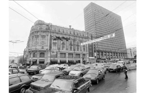 Intourist hotel - 1995