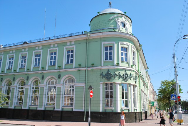 Gomel_-_National_Bank