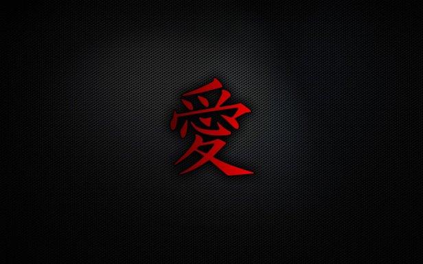 555650-backgrounds-japanese-kanji-love-pattern-symbol
